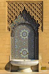 Arabischer Brunnen Rabat Marokko
