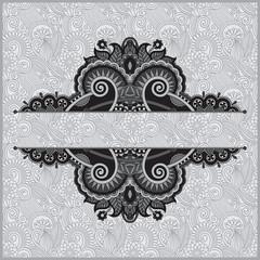 grey vintage floral ornamental template on flower background