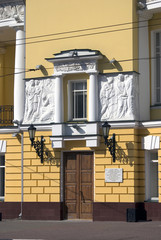 Drama theater in Yaroslavl, Russia, named after Fedor Volkov.