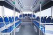 Seats of bus as public transportation - 71439413