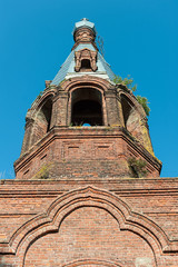 Dome of the old brick church
