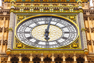 Big Ben in Westminster, London England UK