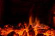 Hot coals in the Fire - 71462006