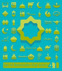 Set of ramadan flat icons