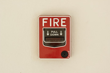 fire alarm control panel on wall