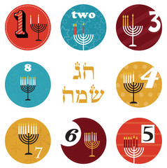 hanukkah, 8 candles for eight day holiday. happy holiday in