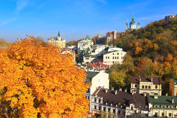 autumn in Kiev