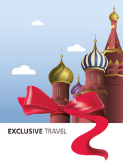 Russia, Exclusive travel, Saint Basil's Cathedral, Moscow