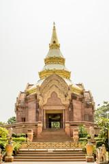 Temple Chedi Memorial Wild Salawan