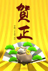 Brown Sheep, Silver Fan, Greeting On Gold