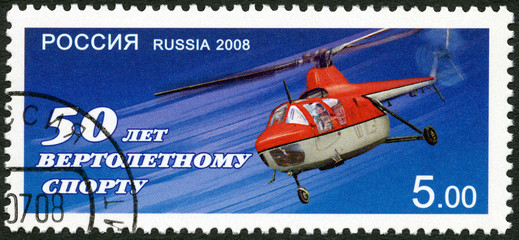 RUSSIA - 2008: devoted 50th anniversary of the helicopter sports