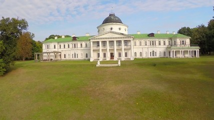 09.25 2014. Ukraine. Kachanovka palace and park ensemble
