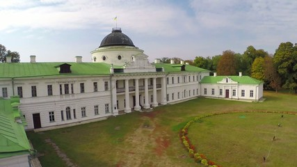09.25 2014. Ukraine. Kachanovka palace and park ensemble.