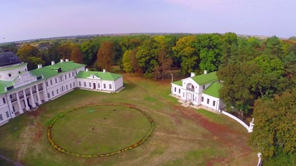 09.25 2014. Ukraine. Kachanovka palace and park ensemble.
