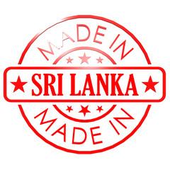 Made in Sri Lanka red seal