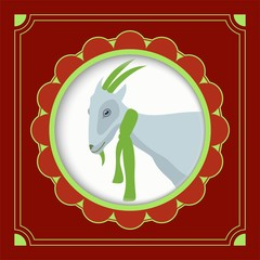 goat in a circle with a red scarf decorative stylized design