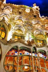 BARCELONA, SPAIN - SEPT  04, 2014: Night outdoor view  Gaudi's