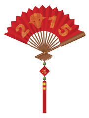 Red Chinese Fan with 2015 Year of the Goat Vector Illustration