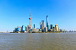 view of Shanghai skyline under the blue sky