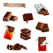 Chocolate bars and pieces, vector set - 71567887