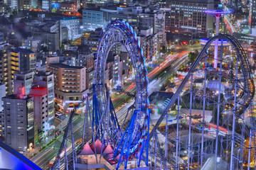 Tokyo Amusement Park #2