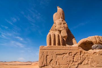 Sphinx of Wadi El Seboua