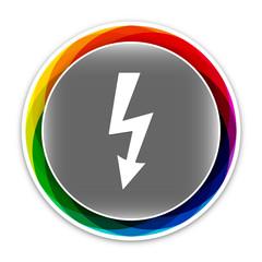 Lightning Arrow