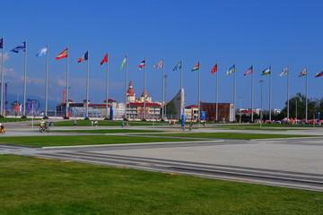 Площадь с флагами