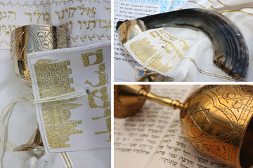 Israel   ישראל  Shana Tova