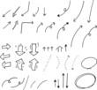 手書きの矢印