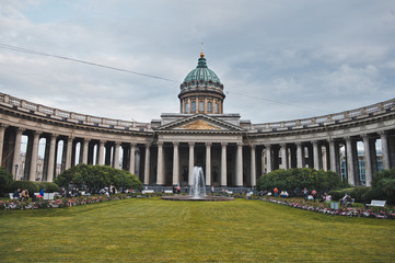 The Resurrection temple on Griboedov Canal Embankment 1140.