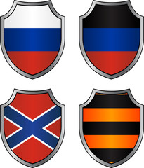 Set of flags and georgievsky ribbon in shields