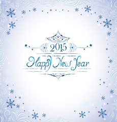 New Year 2015 in  luxury style