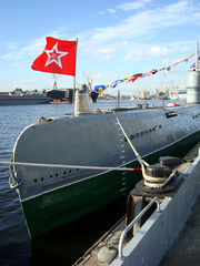 St. Petersburg, Russia - YULY 27: u-boat with the flag of the US
