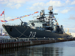 St. Petersburg, Russia - YULY 27: anti-submarine ship on the fea