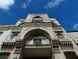 Bank Gebäude aus der Zeit des Osmanischen Reich in Istanbul