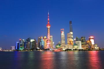 Beautiful Shanghai skyline at night