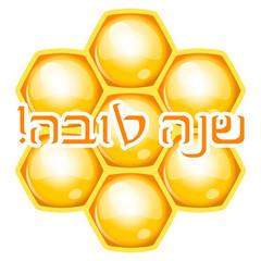 Vector Shana Tova (Happy new year) icon with honeycomb
