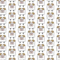Baby Goats  seamless pattern / cartoon - Illustration