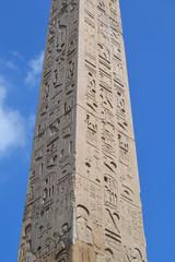Obelisco del popolo2