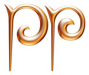 P Golden 3d alphabets render isolated on white
