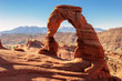 Freestanding natural arch located in Arches National Park