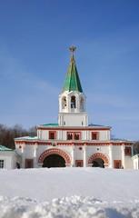View of Kolomenskoye park in winter.