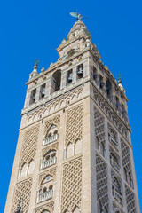 The Giralda in Seville, Andalusia, Spain.