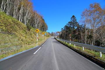 津別峠狭い道路