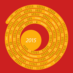 Spanish calendar for 2015 on spiral shape