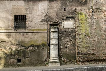 Colonna del I miglio della via Appia antica - Roma