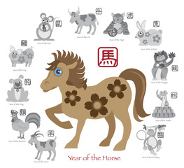 Chinese New Year Horse Color with Twelve Zodiacs Illustration