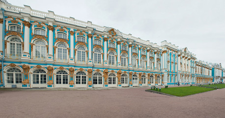 Panorama of Catherine Palace 1161.