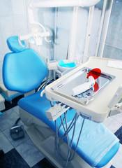 Stomatologic armchair
